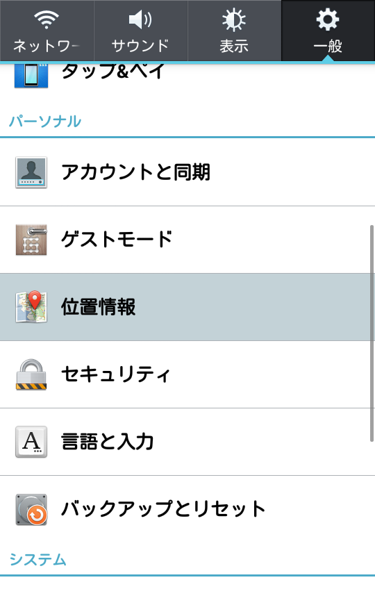f:id:hiro-okawari:20160918134152p:plain