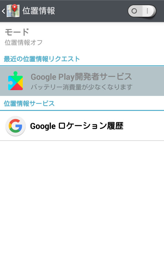 f:id:hiro-okawari:20160918134221p:plain