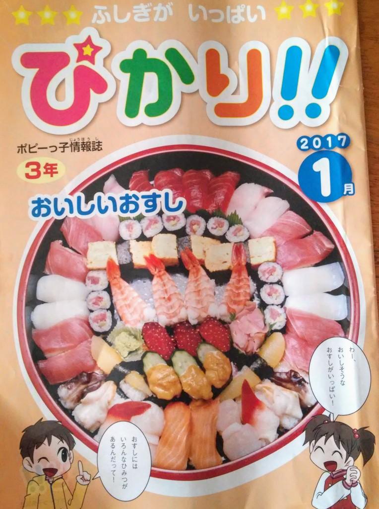 f:id:hiro-okawari:20170506065050j:plain