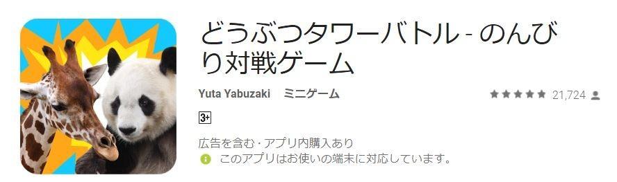 f:id:hiro-okawari:20171224164117j:plain