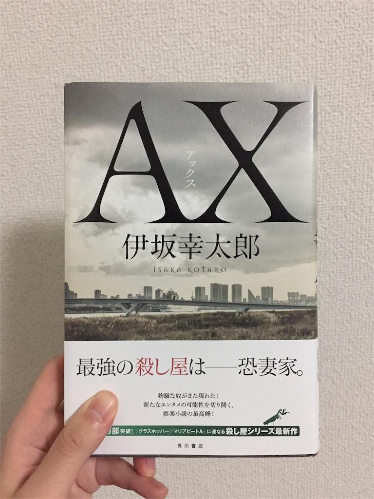 f:id:hiro-ooishi:20171013031008j:image