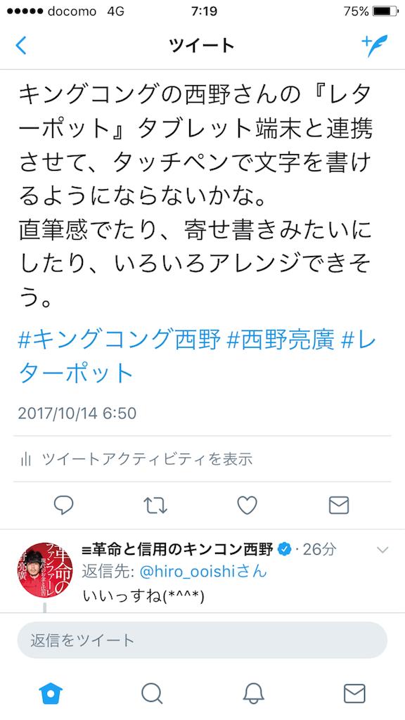 f:id:hiro-ooishi:20171015013255p:image