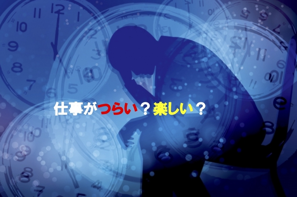 f:id:hiro-orih7:20171209013422j:plain