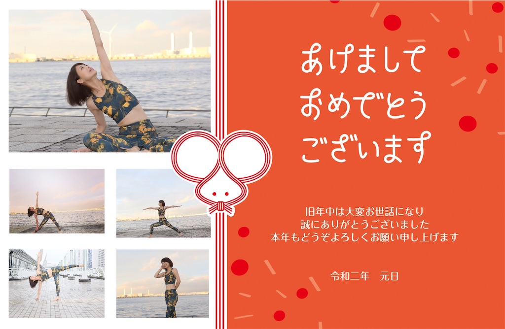 f:id:hiro-p75115:20200104114827j:image