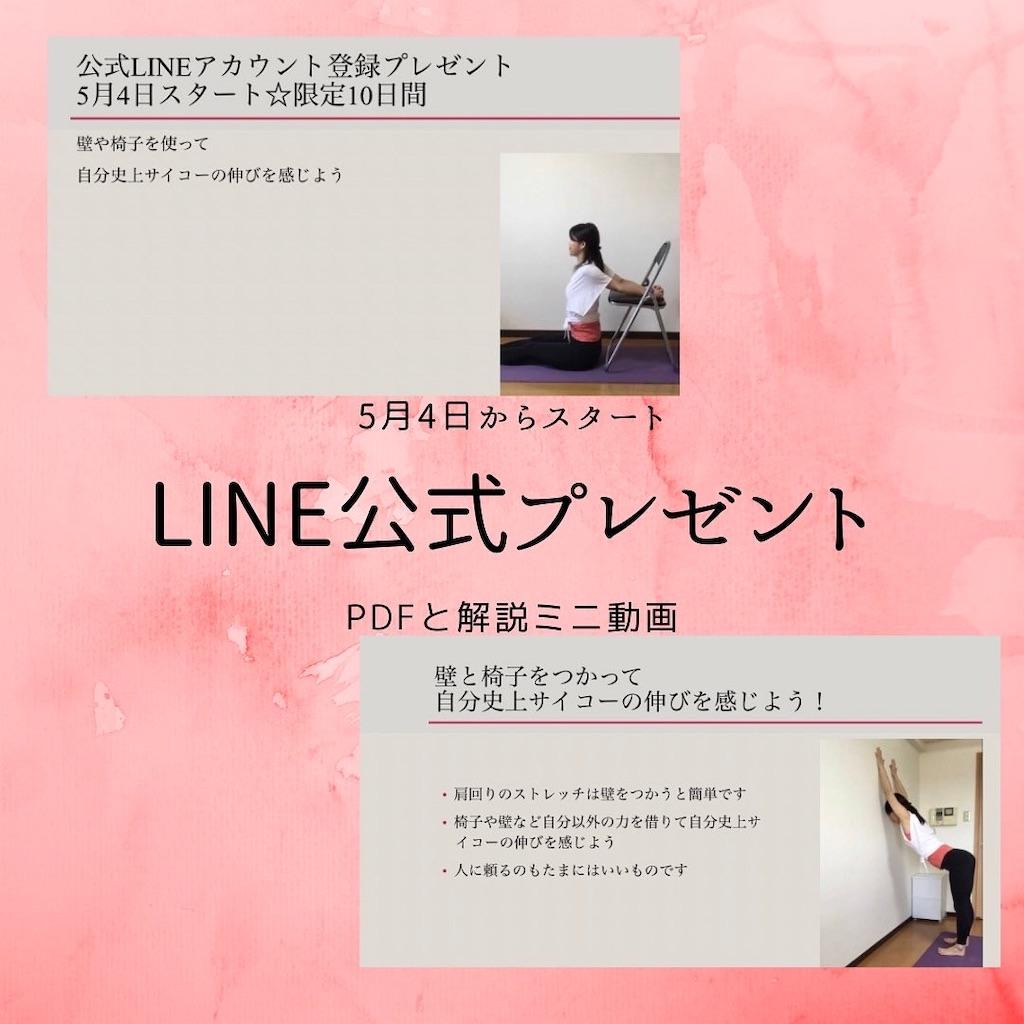 f:id:hiro-p75115:20210505075646j:image