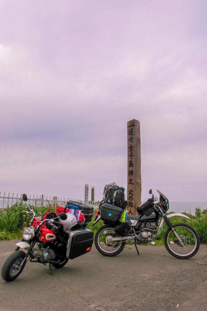 f:id:hiro-ride:20160212013047j:plain
