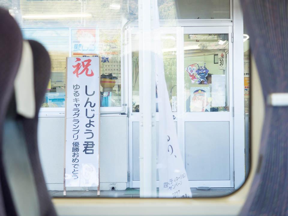 f:id:hiro-ride:20170108230020j:plain
