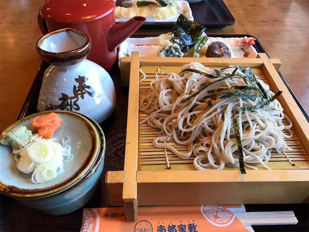 f:id:hiro-ride:20170119231641j:image