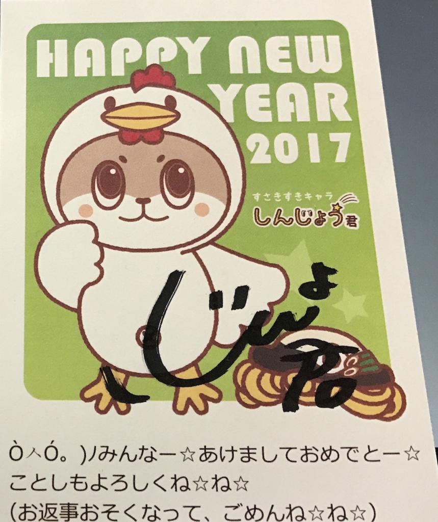 f:id:hiro-ride:20170309224222j:plain