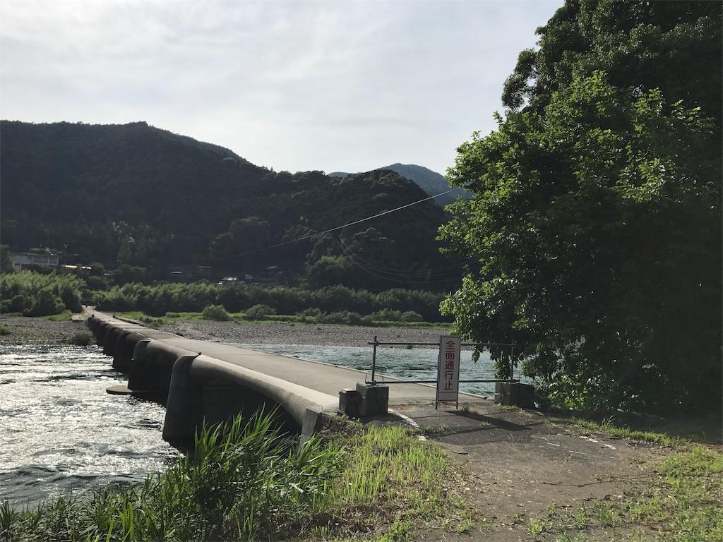 f:id:hiro-ride:20170713235719j:image