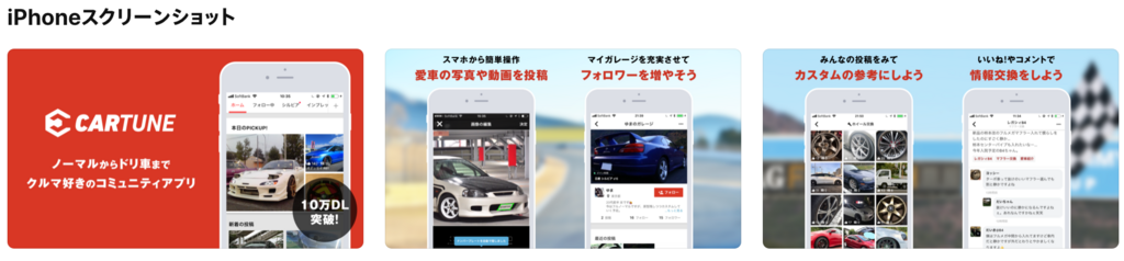 f:id:hiro-ride:20180223013011p:plain