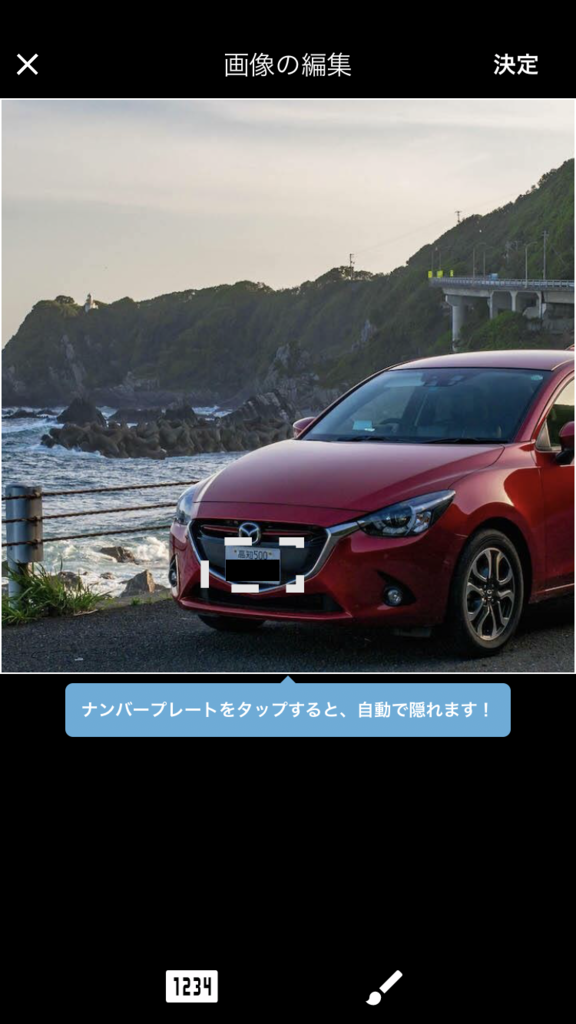 f:id:hiro-ride:20180224222217p:plain