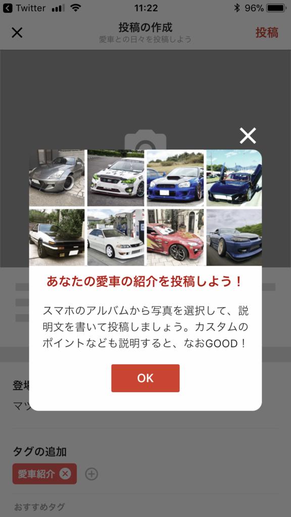 f:id:hiro-ride:20180224222708p:plain