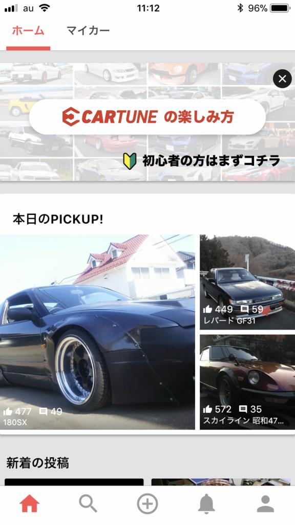 f:id:hiro-ride:20180224223025p:plain