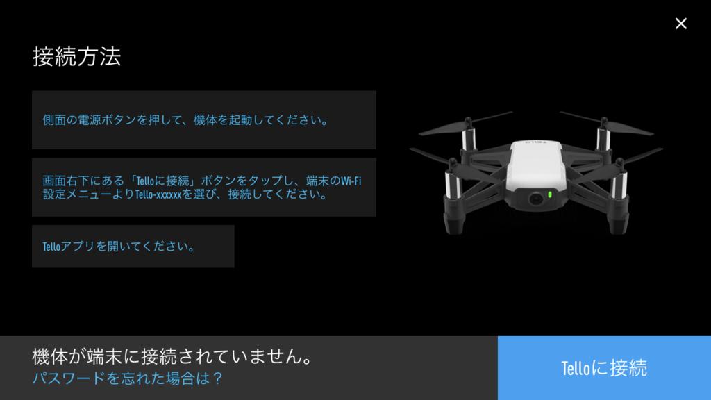 f:id:hiro-ride:20180516014613p:plain