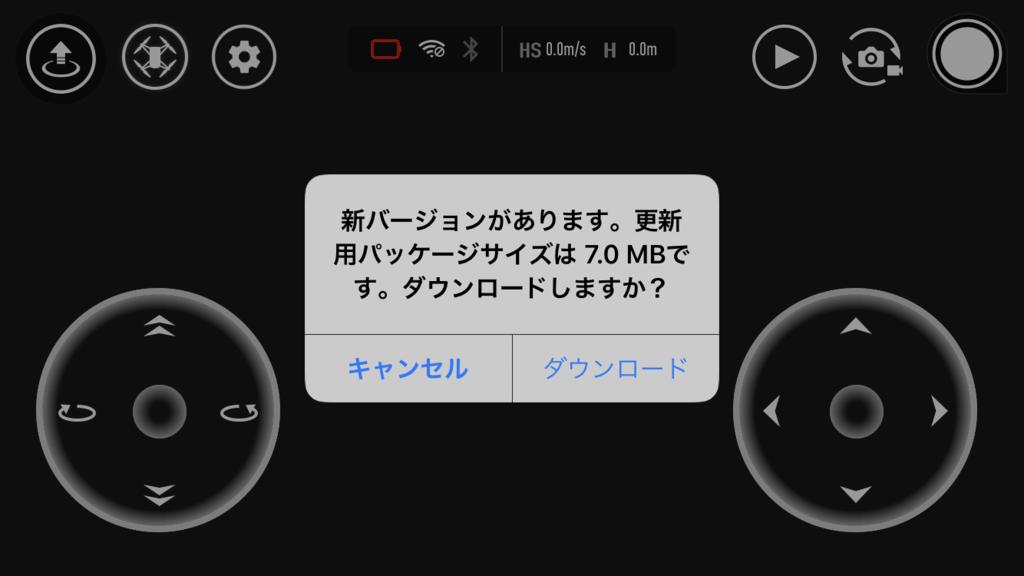 f:id:hiro-ride:20180516020125p:plain