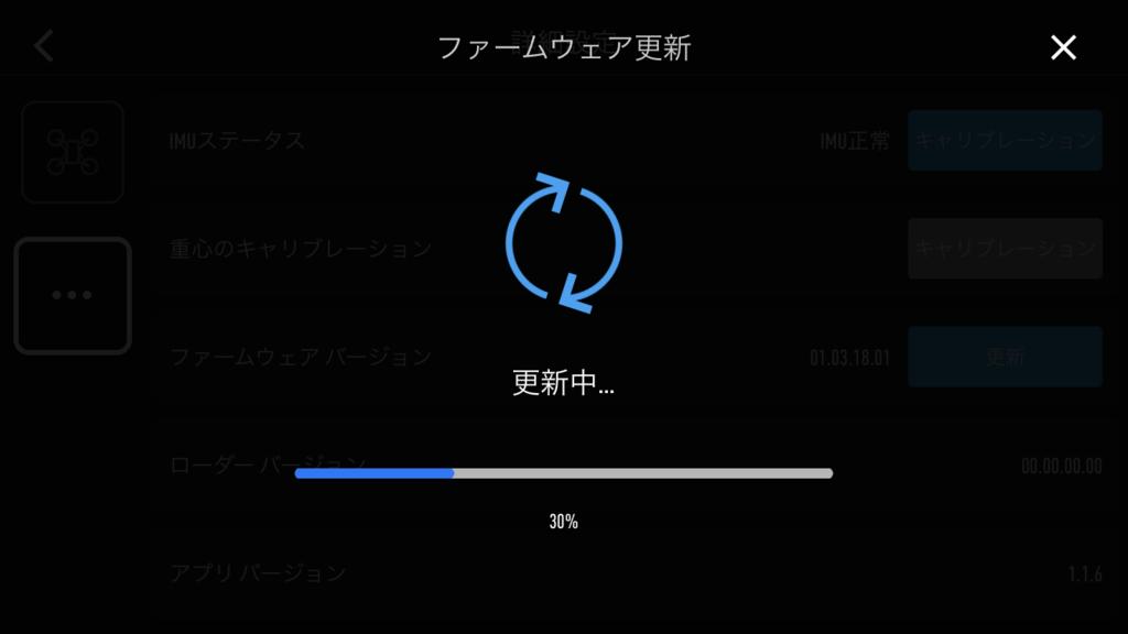f:id:hiro-ride:20180516020205p:plain