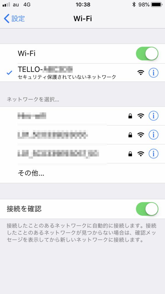 f:id:hiro-ride:20180516222930p:plain