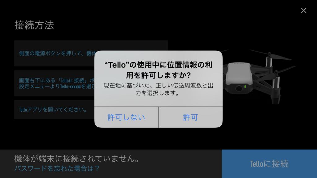 f:id:hiro-ride:20180517002356p:plain