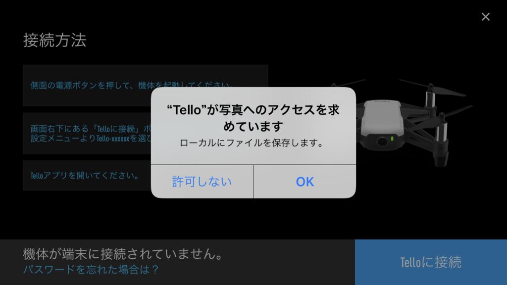 f:id:hiro-ride:20180517002406p:plain