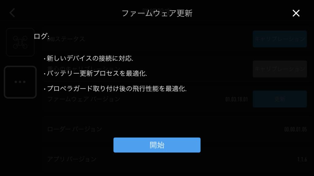 f:id:hiro-ride:20180518000144p:plain