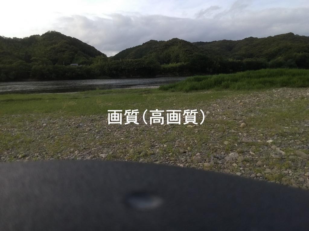 f:id:hiro-ride:20180521231622j:plain