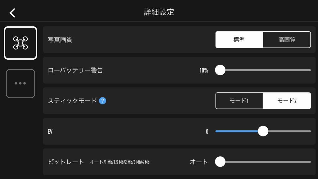 f:id:hiro-ride:20180521235343p:plain