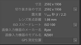 f:id:hiro-ride:20180522002649p:plain