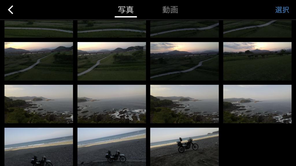 f:id:hiro-ride:20180522232700p:plain