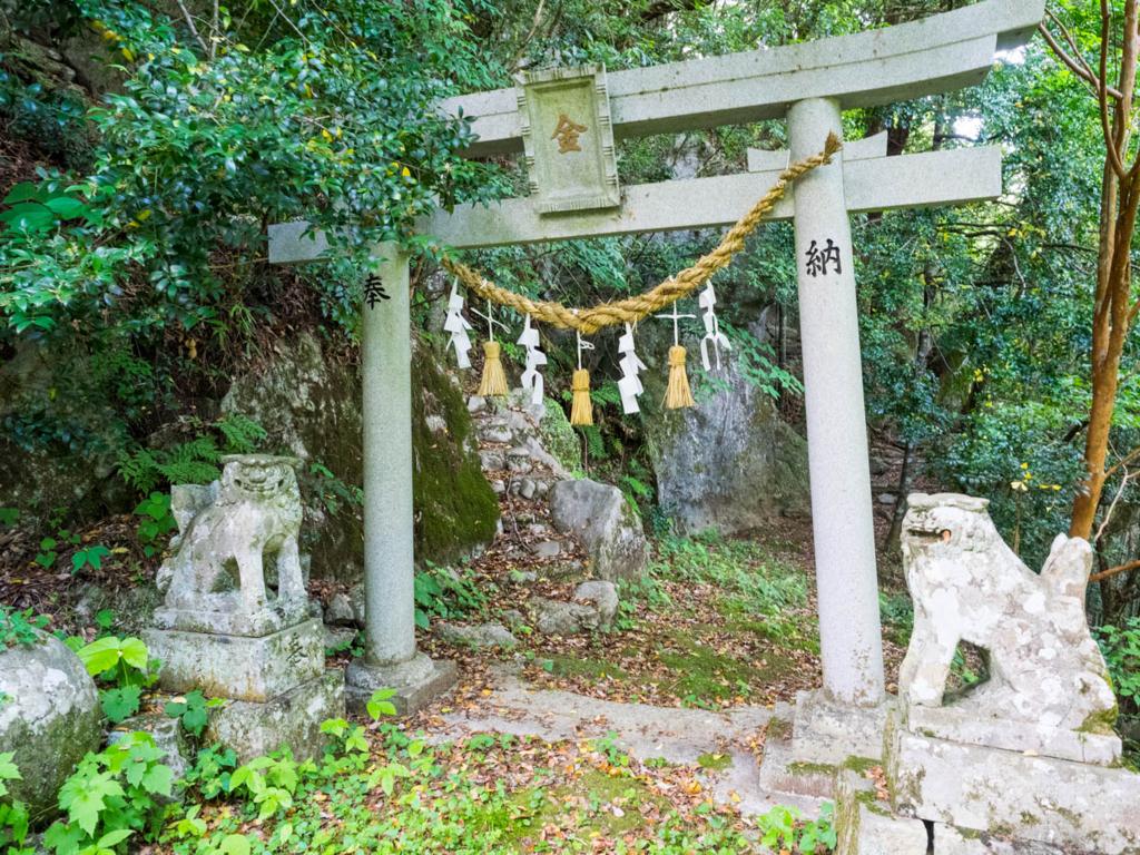 幡多十景・西土佐の金毘羅山(金刀比羅山)参道