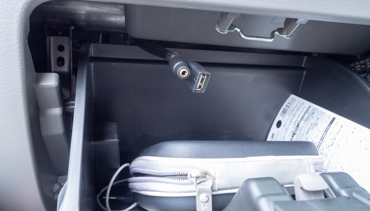 クスラム(エブリイ)17V USB グローブボックス