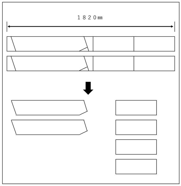 f:id:hiro-secondwork:20190707101818j:plain
