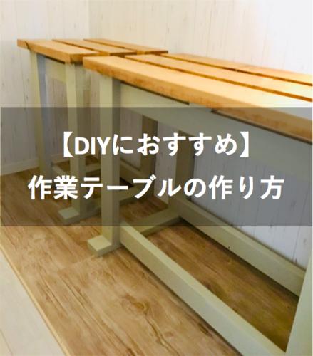 f:id:hiro-secondwork:20190831211336p:plain