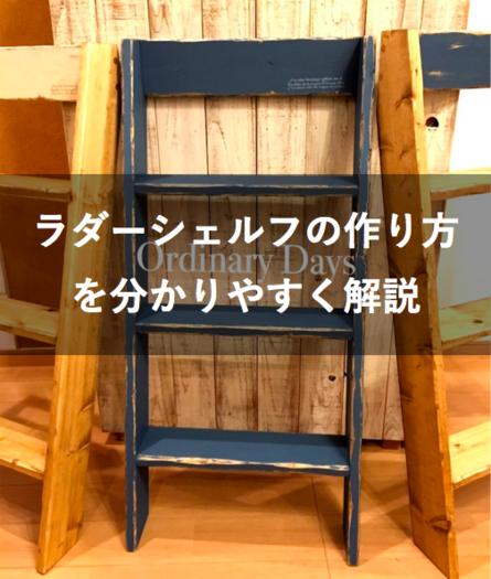 f:id:hiro-secondwork:20190831215518p:plain