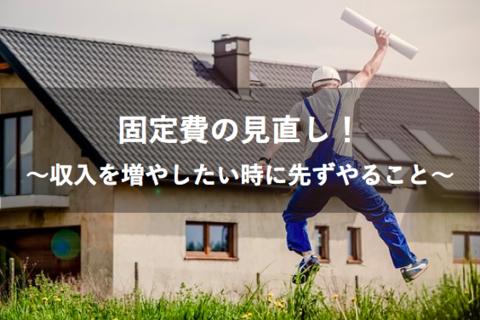 f:id:hiro-secondwork:20190901015713p:plain