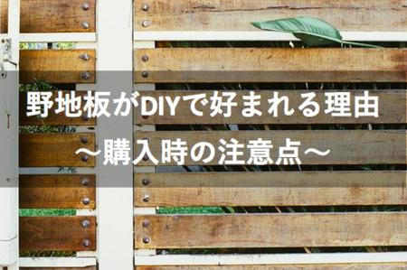 f:id:hiro-secondwork:20190901212013p:plain