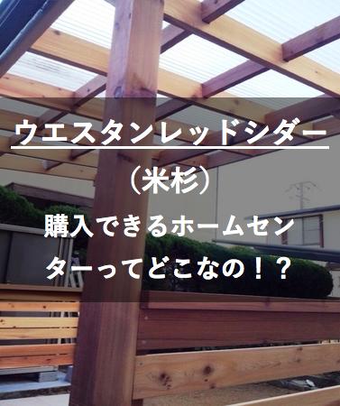 f:id:hiro-secondwork:20190909231702p:plain