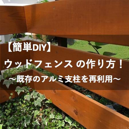 f:id:hiro-secondwork:20190914122241p:plain