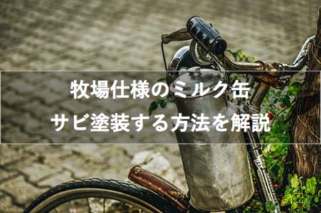 f:id:hiro-secondwork:20190922220508p:plain