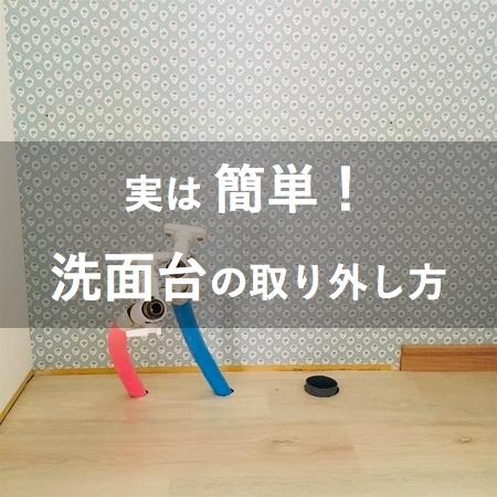 f:id:hiro-secondwork:20190922232112p:plain