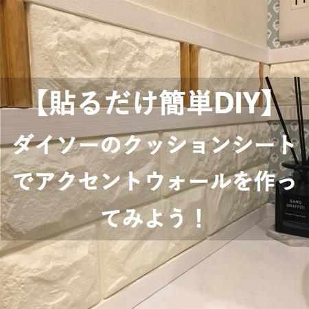 f:id:hiro-secondwork:20191102000624p:plain