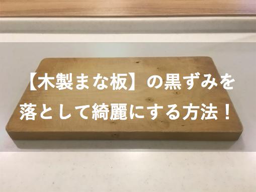 f:id:hiro-secondwork:20191108215358p:plain