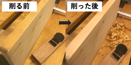 f:id:hiro-secondwork:20191109210246p:plain