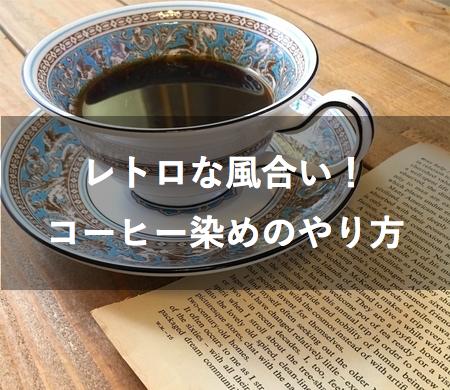 f:id:hiro-secondwork:20191209103045p:plain