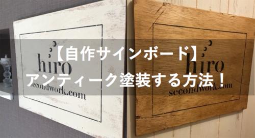 f:id:hiro-secondwork:20200105225823p:plain