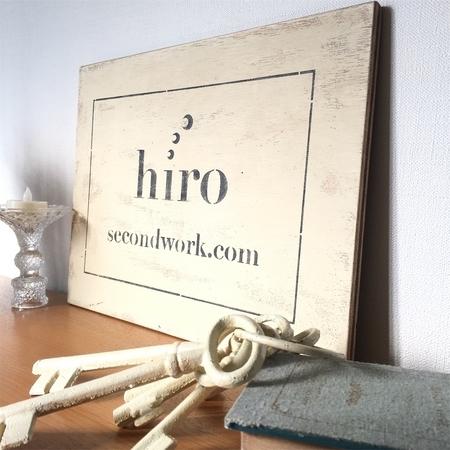 f:id:hiro-secondwork:20200107181229j:plain