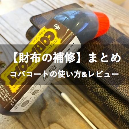 f:id:hiro-secondwork:20200131195435p:plain