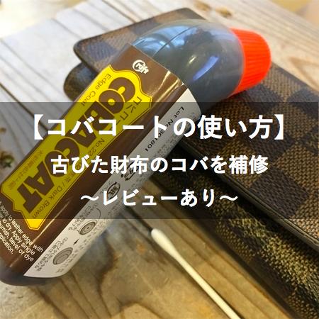 f:id:hiro-secondwork:20200131195849p:plain