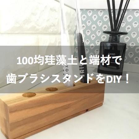 f:id:hiro-secondwork:20200223160517p:plain