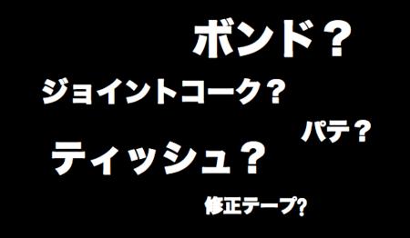 f:id:hiro-secondwork:20200306144200p:plain